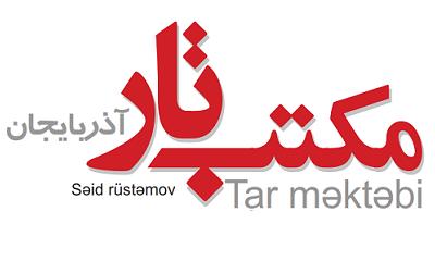 کتاب مکتب تار آذربایجان