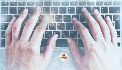 کتاب طراحی سیستمهای اطلاعات مدیریت دانشگاههای ایران با روش