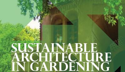 کتاب معماری پایدار برای باغ سازی